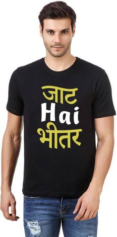 f5c6c7283 Shop Now, Printed Shirts, Cool T Shirts, Cool Stuff, Funny, Mens Tops,  Shopping, Fashion, Tired Funny