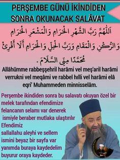 Islam Quran, Emo, Pray, Quotes, Prepping, Emo Style