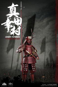 Deluxe Ninja Seigneur de Guerre Warrior Boys Fancy Dress Japanese Halloween Childs Costume