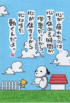 浅草|ヤポンスキー こばやし画伯オフィシャルブログ「ヤポンスキーこばやし画伯のお絵描き日記」Powered by Ameba