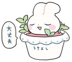 Usayoshi of Rabbit - Creators' Stickers