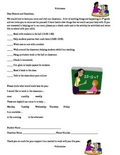 0a394294feb379bd7aa6940063fbdfff Volunteer Application Form In Spanish on newsletter in spanish, benefits in spanish, program in spanish, essay in spanish, apply online in spanish, registration in spanish, history in spanish, staff in spanish, procedure in spanish, important dates in spanish, general information in spanish, education in spanish, curriculum in spanish, management in spanish, insurance in spanish, jobs in spanish, amenities in spanish, syllabus in spanish, checklist in spanish, schedule in spanish,