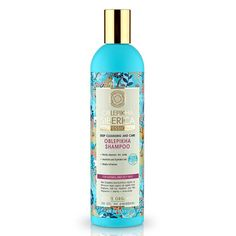 Active Organic Sea Buckthorn Shampoo for Normal and Oily Hair 400 Ml (Natura Siberica) *** Details can be found by clicking on the image. (This is an Amazon affiliate link)