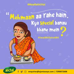 Social media promotion artworks developed for Anchal Cooking Oil Food Poster Design, Ad Design, Writer Quotes, Book Quotes, Marketing Campaign Examples, Cow Ghee, Indian Illustration, Instagram Post Template, Graphic Design Services