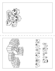 Dibujo de navidad para colorear en linea