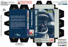 CubeeCraft ISNik MoonRainbow.ru SIPavlov Book40 by ISNik2015 on DeviantArt