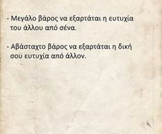 καβαφης quotes - Αναζήτηση Google Poetry Quotes, Wisdom Quotes, Life Quotes, Silly Quotes, Best Quotes, Special Quotes, Interesting Quotes, Greek Quotes, Word Out