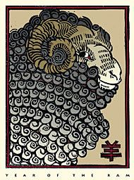 Year of the Ram (Design by David Lance Goines)