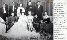 بغداد قصر الرحاب زواج الاميرة بديعة عام 1950