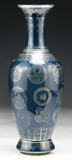 A Chinese Antique Silvered Porcelain Vase: of Qing Dynasty; Size: H: 8-3/4""