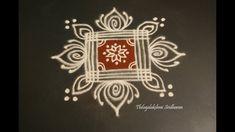 VARAMAHALAKSHMI POOJA - PADI KOLAM Indian Rangoli Designs, Simple Rangoli Designs Images, Rangoli Designs With Dots, Beautiful Rangoli Designs, Simple Designs, Free Hand Rangoli Design, Small Rangoli Design, Rangoli Colours, Rangoli Patterns