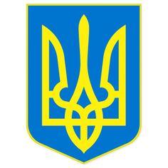 Tryzub ukrainian trident