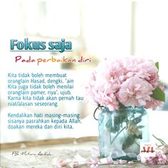 Doa, Islamic Quotes, Glass Vase, Poster, Inspiration, Home Decor, Biblical Inspiration, Decoration Home, Room Decor