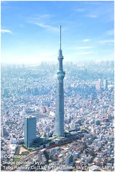 World's tallest self supporting communications tower: Sky Tree in Tokyo Japan