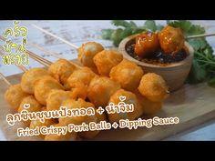 ลูกชิ้นทอดสีส้ม เมนูของทอด กับ ลูกชิ้นชุบแป้งทอด น้ำจิ้มลูกชิ้น Crispy Pork, Thai Cooking, Sweet Potato, Fries, Potatoes, Vegetables, Ethnic Recipes, Food, Potato