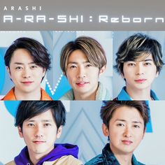Listen to every Arashi track @ Iomoio A Ra, Mp3 Music Downloads, Online Music Stores, Music Covers, Soundtrack, Idol, Handsome, People, Movies