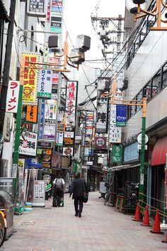 大阪 飲食街 お初天神 #Osaka #Japan #restaurant osaka Japan restaurant