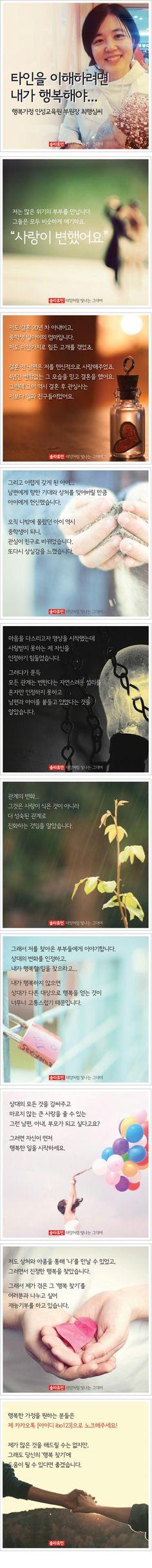휴먼 스토리>건강단월드>명상호흡 1위기업 단월드