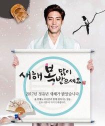 Sung Hoon - Lashevan underwear model  http://m.blog.naver.com/tummeng/220901049170