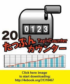 Tap 'n' Counter 20, iphone, ipad, ipod touch, itouch, itunes, appstore, torrent, downloads, rapidshare, megaupload, fileserve