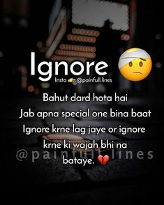 Rho jee bhr k bg by gn kr enjoy jee bhr k Broken Love Quotes, Love Pain Quotes, Heart Touching Love Quotes, First Love Quotes, Best Friend Quotes Funny, Crazy Girl Quotes, True Love Quotes, Romantic Love Quotes, Feeling Hurt Quotes