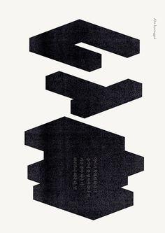 디자이너 안병국 Poster Design Software, Logo Software, Graphic Design Posters, Graphic Prints, 2020 Design, Typography Poster, Illustrations And Posters, Shape Design, Book Cover Design