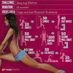 Legs Workout: 15 minute workout for leg and core muscular endurance