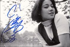 "Yuriko Hishimi - Japanese Actress  Act ""Anne"", a member of Ultra Guard Team, Terrestrlal Defense Force in Japanese Tokusatsu TV Ultra Seven (Ultra-man series) 1967-1968."