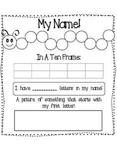 FREE My Name Worksheet