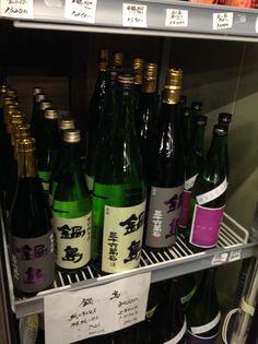 日本酒 鍋島