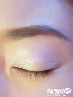 1. Apply primer then use a white pearly shadow to brighten up your eyes