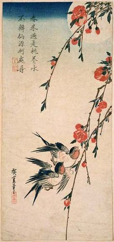 Flying Swallows under Peach Blossoms in the Moonlight Gekka Tsuki ni Tsubame to Momo no Hana 1832-34