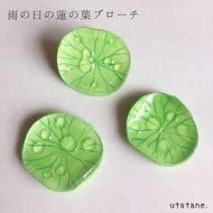"Lotus leaf brooch ""resale"" rainy day"