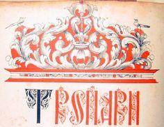 Староверческий обиходник Arabic Calligraphy, Art, Art Background, Kunst, Gcse Art, Arabic Calligraphy Art, Art Education Resources, Artworks