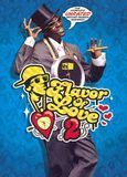 Flavor of Love 2: The Complete Unrated Second Season Wowwww! [3 Discs] [DVD], 850864