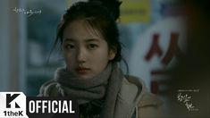 [MV] Hyolin(효린) _  I Miss You(보고싶어) (Uncontrollably Fond(함부로 애틋하게) OST P...