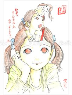 by Shintaro Kago