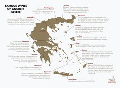 Famous Wines in Ancient Greece