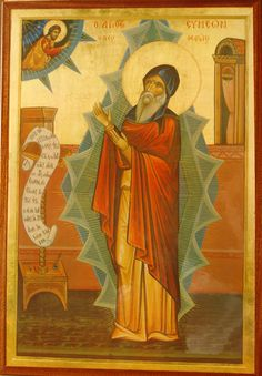 Full of Grace and Truth: St. Symeon the New Theologian