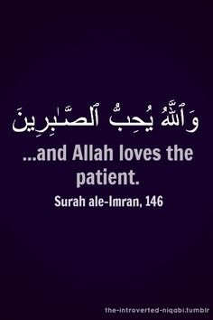 ...and Allah loves the patient