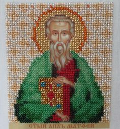 Святой Матфей 14х18, чешский бисер. Благословение, молитва, освящение. Работа багетного мастера.