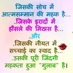Teachers day quotes greetings whatsapp sms in hindi with images p awesome quotes best quotes life quotes affirmation quotes hindi quotes positive thoughts affirmations faith god quotes about life dios ccuart Image collections