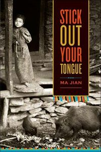 Ma Jian, Stick Out Your Tongue (2006), banned in China [see review in the September 2006 issue of WLT].