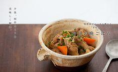 酢鶏の作り方・レシピ   暮らし上手