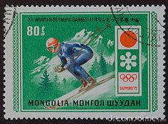 Mongolia Stamp 1972 - Sapporo Winter Olympics '72