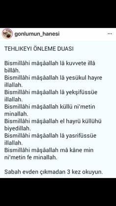 Allah, Quotes, Quotations, Quote, Shut Up Quotes