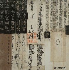 Zen Poetry, collage, by Donna Watson Breathe. Aesthetic Japan, Japanese Aesthetic, Aesthetic Themes, Book Aesthetic, Aesthetic Pictures, Chinese Culture, Chinese Art, Mixed Media Collage, Collage Art