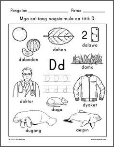 Posts about alpabetong Filipino worksheets written by samutsamot_mom Line Tracing Worksheets, Free Kindergarten Worksheets, 1st Grade Worksheets, Reading Worksheets, Free Printable Worksheets, Preschool Lessons, Kindergarten Reading, Worksheets For Kids, Vowel Worksheets