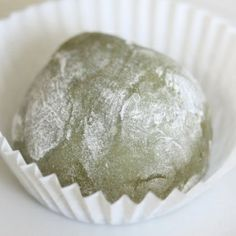 Homemade matcha green tea mochi with red bean filling.  Easy to make with a microwave!