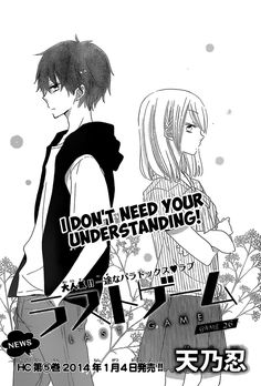 Read Last Game 26 online. Last Game 26 English. You could read the latest and hottest Last Game 26 in MangaHere. Usui, Manga Covers, Last Game, Manga Couple, Manga To Read, Shoujo, Manga Anime, Cool Art, Romance